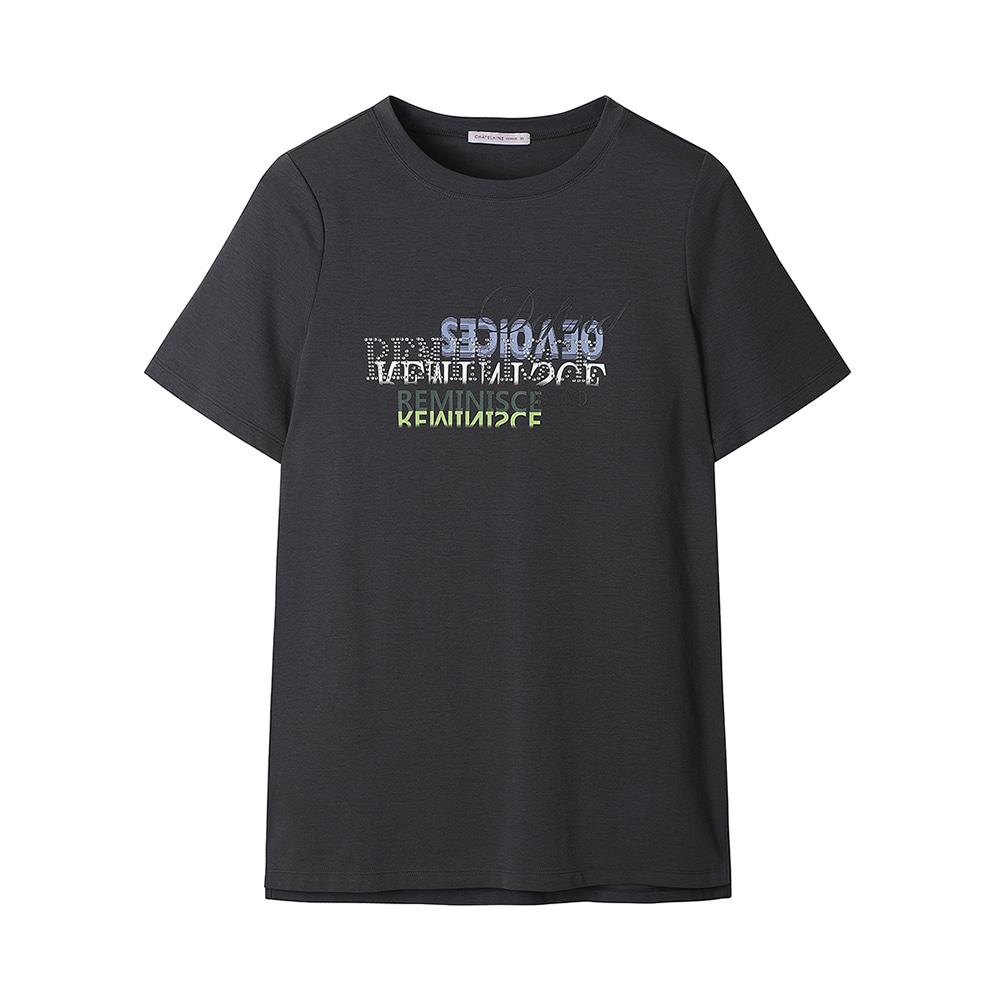 레터링 반소매 티셔츠_HC0MTS210